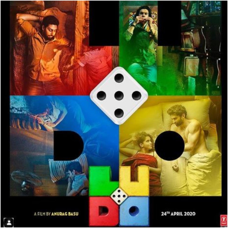 अनुराग बासु की फिल्म का पोस्टर आया सामने, पंकज त्रिपाठी, अभिषेक बच्चन और राजकुमार राव आए नजर