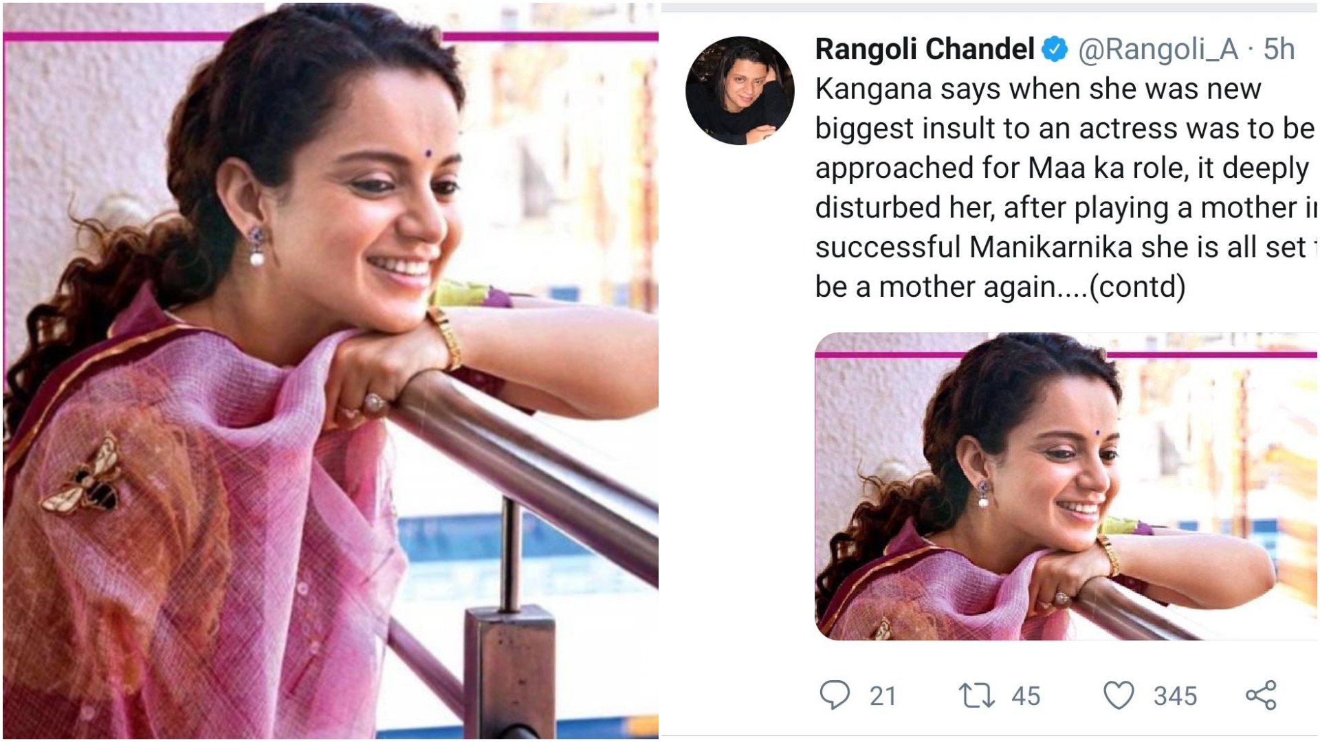 पंगा फिल्म से कंगना रनौत का किरदार हुआ रिवील, इस जबरदस्त भूमिका में नजर आएंगी अभिनेत्री