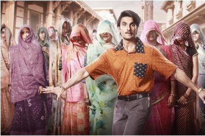 रणवीर सिंह की तस्वीर (फोटो इंस्टाग्राम)