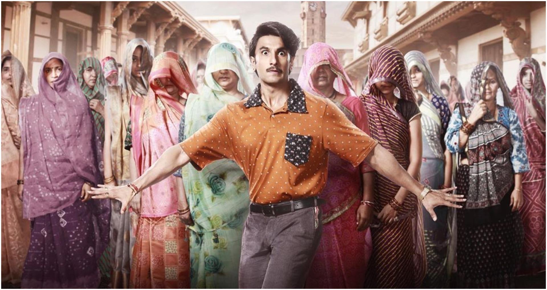 रणवीर सिंह की फिल्म 'जयेशभाई जोरदार' का पहला लुक वायरल, गुजराती लड़कियों से घिरे दिखे अभिनेता