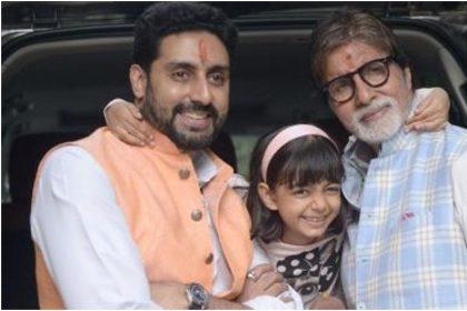 अभिषेक, आराध्या और अमिताभ बच्चन की तस्वीर (फोटो: इंस्टाग्राम)