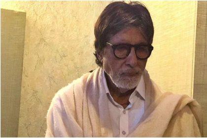 अमिताभ बच्चन की तस्वीर (फोटो: इंस्टाग्राम)