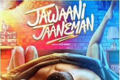 सैफ अली खान की फिल्म जवानी जानेमन का पोस्टर (फोटो: इंस्टाग्राम)