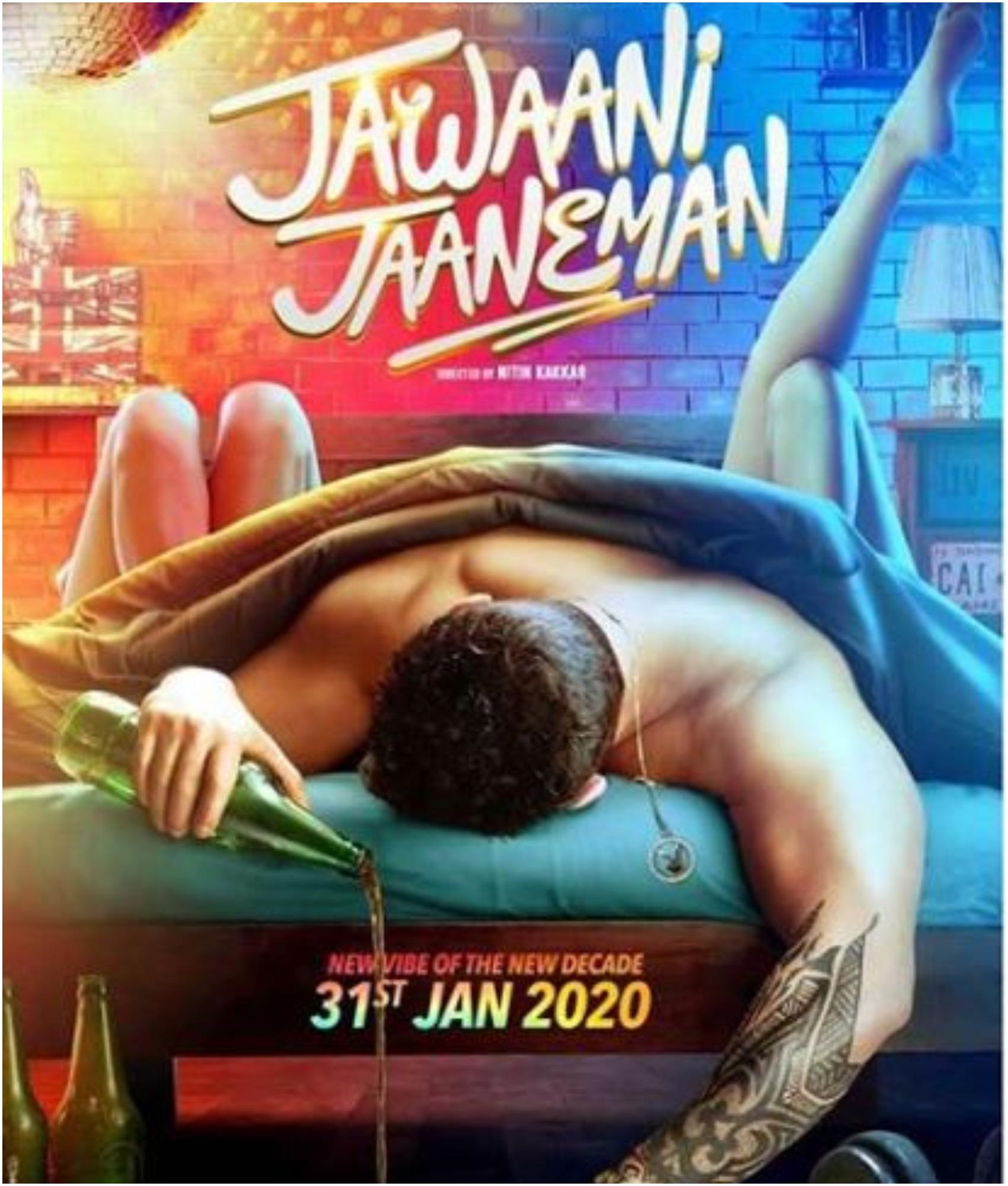 'Jawaani Jaaneman' Collection Day 2: सैफ अली खान की फिल्म जवानी जानेमन के कलेक्शन में हुई उछाल, कमाए इतने करोड़