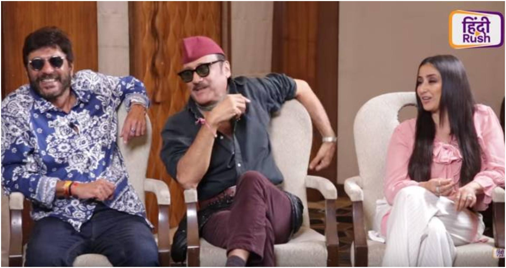 जैकी श्रॉफ और मनीषा कोइराला ने खोलाराज़, चंकी पांडे ने रीमेक फिल्मों के बारे में बताई ये बातें, देखें वीडियो