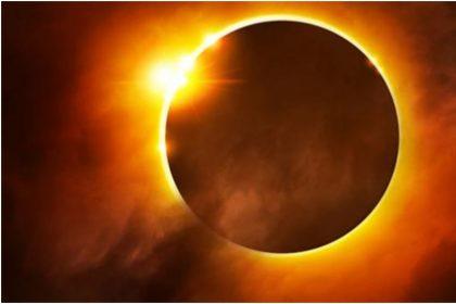 सूर्यग्रहण की तस्वीर