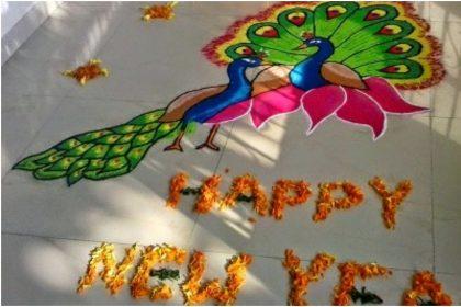 New Year Rangoli Design 2020: नए साल की रंगोली डिजाइन जिसे देखकर आपके नए साल में 4 चाँद लग जायेगा
