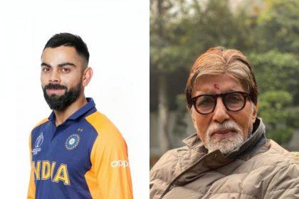 महानायक अमिताभ बच्चन को इंडियनक्रिकेट कप्तान विराट कोहली ने दी बधाई; बिग बी को मिला- दादा साहब फाल्के अवार्ड