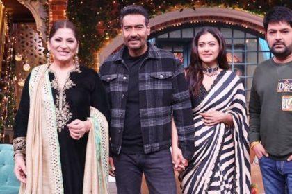 कपिल शर्मा की लगी क्लास, अजय देवगन समेत अर्चना पूरन सिंह ने किया उन्हें शर्मिंदा