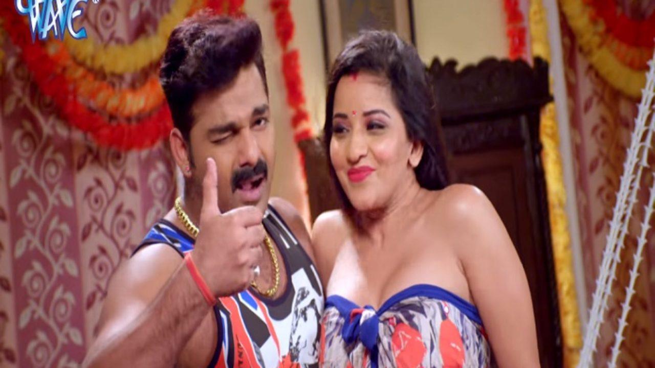 Monalisa hot Bhojpuri Song: बेडरूम में रोमांस से मोनालिसा और पवन सिंह बढ़ाई लोगों की धड़कने