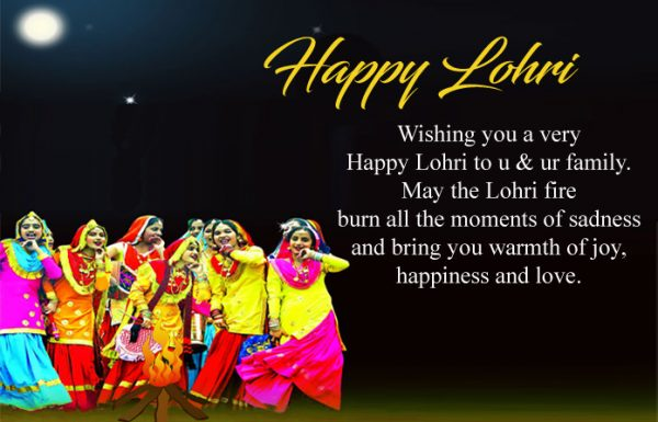 Lohri 2020 wishes images, Whatsapp and Facebook Status Images ,HD Wallpapers
