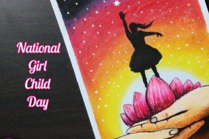 National Girl Child Day 2020: भारत सरकार चलाती हैं ये योजनाएं, इस दिन का है इंदिरा गांधी से भी ख़ास कनेक्शन