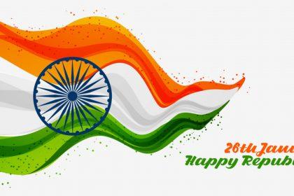 Republic Day 2020 Shayari: दिल को छू लेंगी गणतंत्र दिवस पर लिखीं ये पंक्तियाँ, कह उठेंगे जय हिन्द!