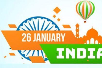 Happy Republic Day 2020: गणतंत्र दिवस पर बधाई देने के लिए दोस्तों और रिश्तेदारों को भेजें ये मैसेज और फोटोज