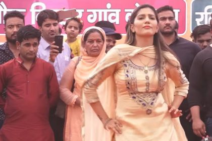 Sapna Choudhary Gana: देखिये सपना चौधरी का 'बिंदास' गाना, हो रहा है वायरल