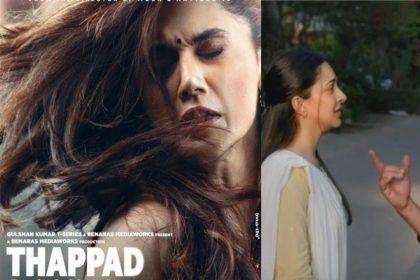 Thappad: बॉलीवुड में 'थप्पड़' की गूंज बहुत ऊंची रही है… फिल्म कबीर सिंह भी है लिस्ट में शामिल