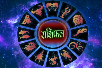 Horoscope Today, January 6, 2020