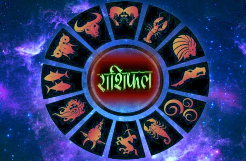 Horoscope Today, 24th January 2020:वृषभ राशि वालों कोमिलेगा शुभ समाचार,कन्या राशि के लोगों को होगा लाभ
