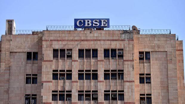 CBSE Board Exam 2020 Notifications