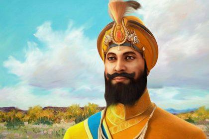गुरु गोबिंद सिंह की तस्वीर
