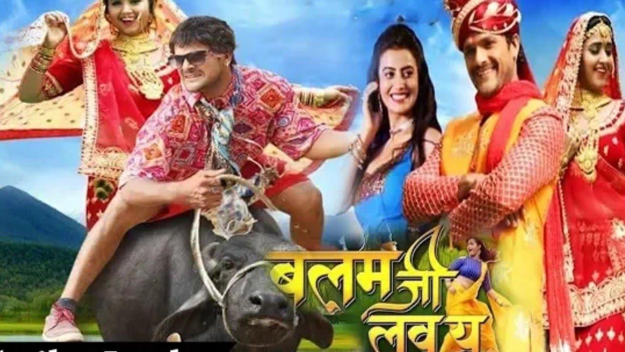 Khesari Lal Yadav Bhojpuri Song: खेसारी लाल ने काजल राघवानी संग मचाया तहलका, देखें वीडियो