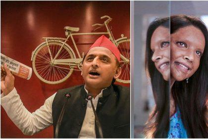 CHHAPAK :अखिलेश यादव ने अपने कार्यकर्ताओ के लिए पूरा सिनेमा हॉल बुक किया, दीपिका की फिल्म छपाक दिखाया