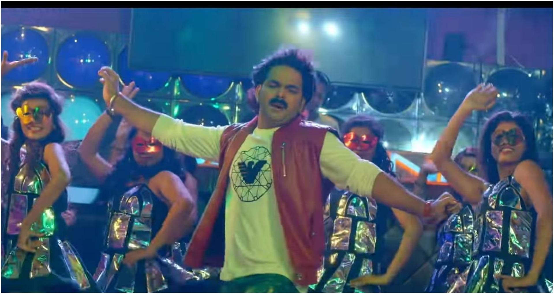 Pawan Singh Bhojpuri Song: पवन सिंह का गाना एक बार फिर अपने सुर-ताल से सोशल मीडिया पर वायरल हुआ