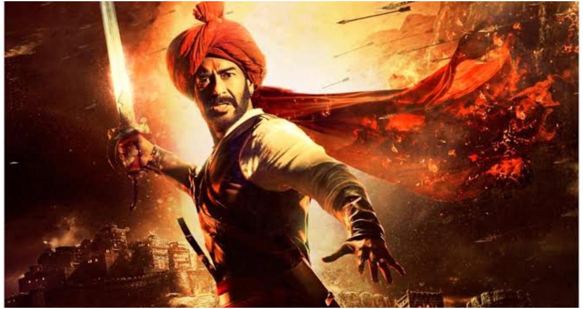 Tanhaji The Unsung Warrior Box Office Collection: अजय की तान्हाजी का बड़ा धमाल, कमाए इतने करोड़