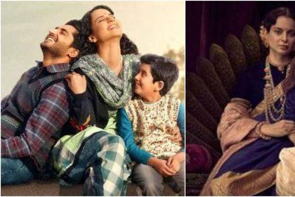 Kangna Ranaut Hit Movies: कंगना रनौत की हिट फिल्मे जिसमे एक्ट्रेस का दमदार किरदार देखने को मिला है
