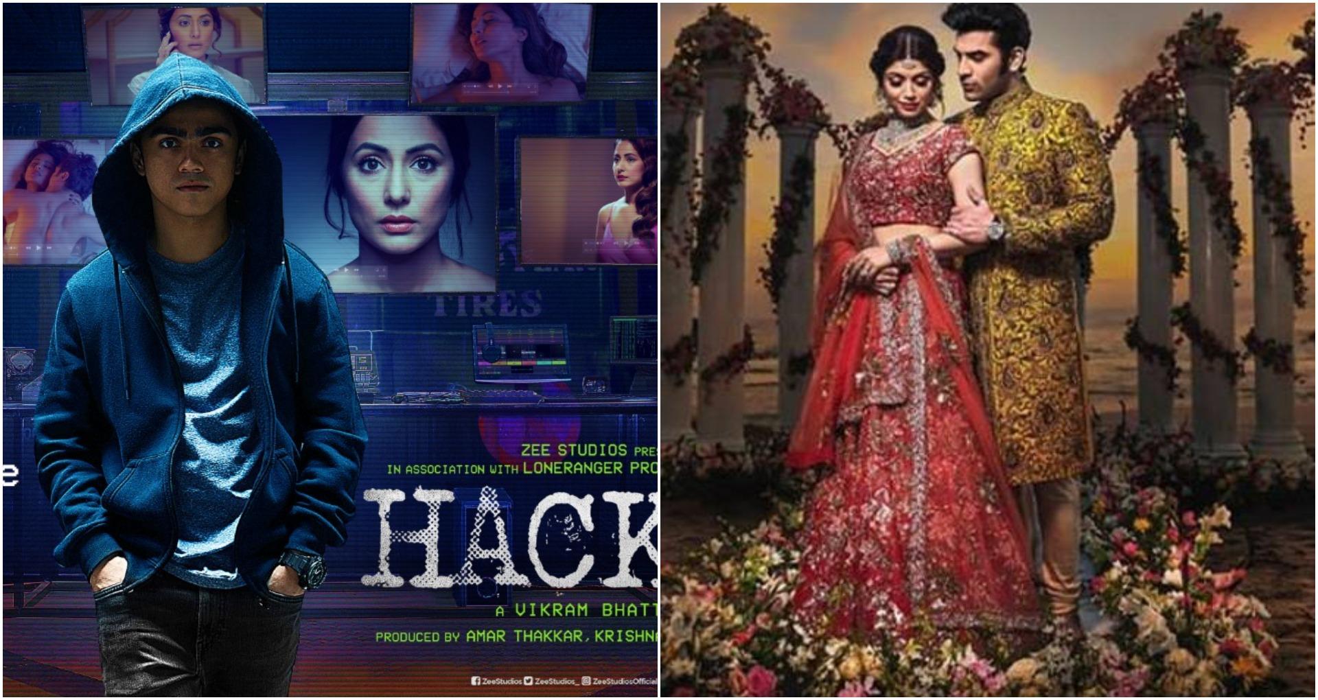 TV TOP 5 NEWS: हिना खान की फिल्म 'हैक्ड' का ट्रेलर आया सामने, आकांक्षा और पारस इस साल करने वाले थेशादी