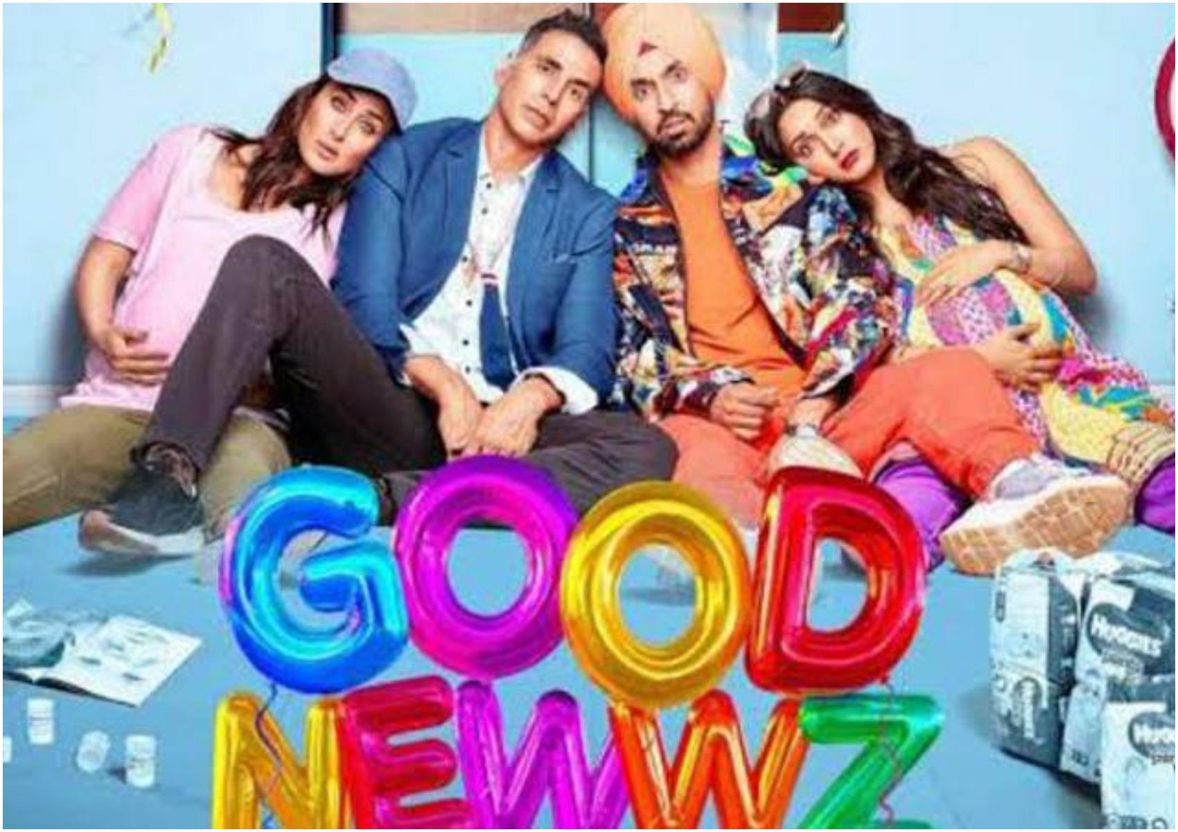 Good Newwz Box Office Collection: 'गुड न्यूज' का जलवा बरकरार, 24वें दिन भी की दमदार कमाई, कमाए इतने करोड़