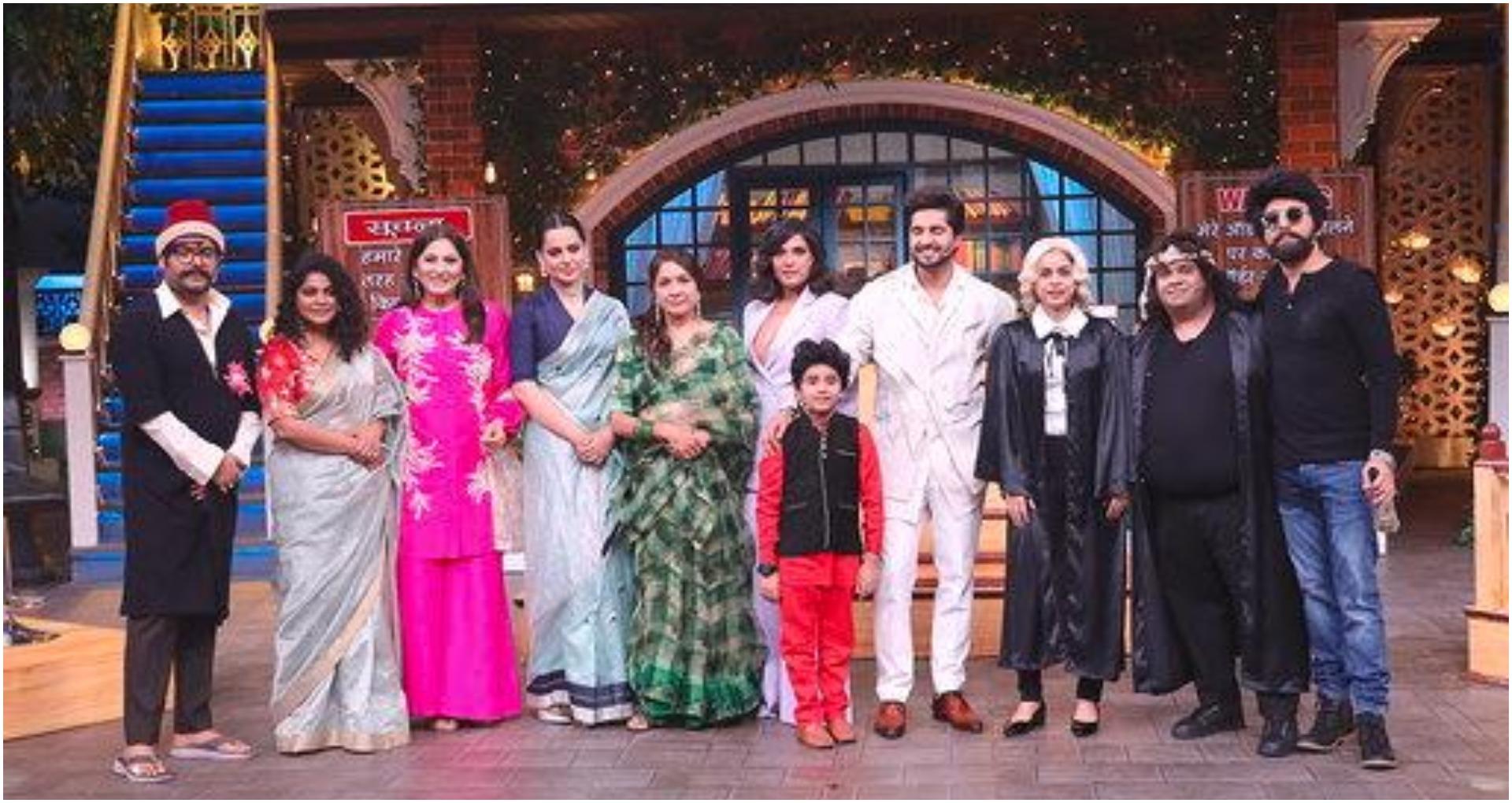 कंगना रनौत पहुंची कपिलशर्मा शो पर, ऋचा चड्ढा और नीना गुप्ता के साथ मिलकर लिया पूरेटीम से पंगा, देखे तस्वीरें