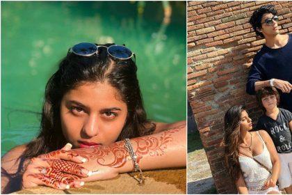 Suhana Khan Photos: शाहरुख खान की बेटीसुहाना खान की ये तस्वीरें देख हो जाओगे हैरान, देखें तस्वीरें
