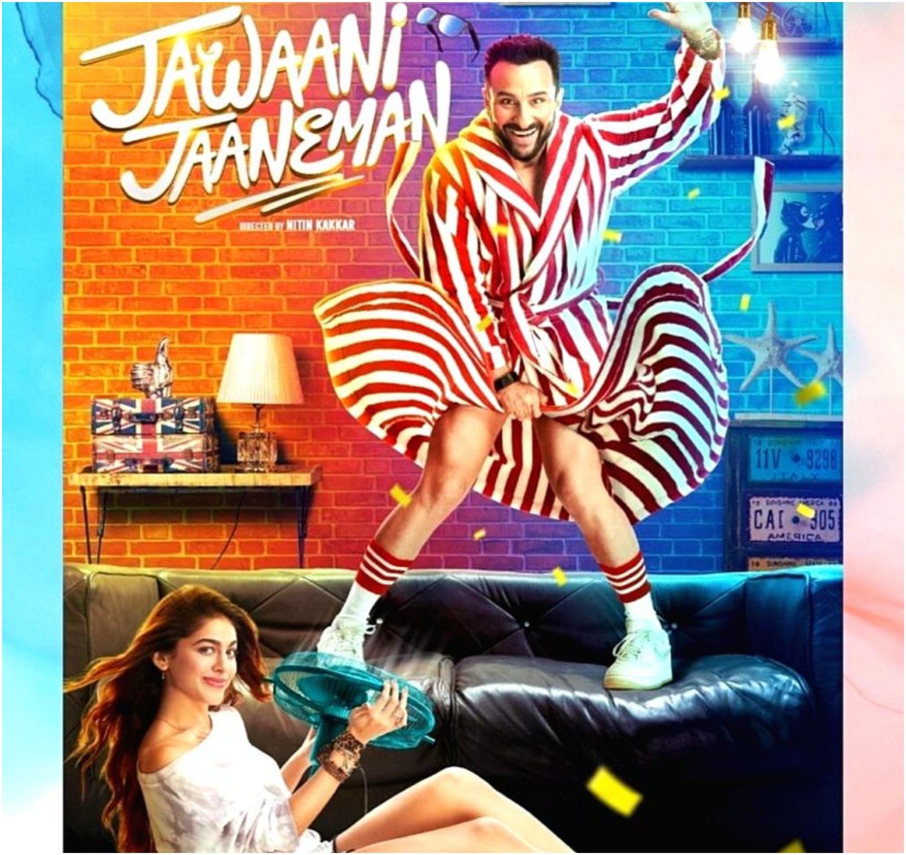 Jawaani Jaaneman Trailer: फिल्म ट्रेलर हुआ रिलीज, सैफ के इस अंदाज को देख फैंस हो जाएंगे पागल