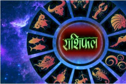 Horoscope Today, January 12, 2020