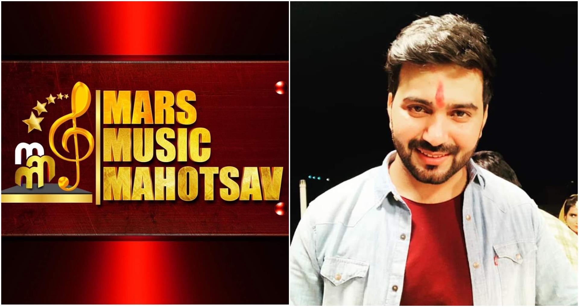 MARS MUSIC MAHOTSAV 2020: खेसारी यादव सहित भोजपुरी के ये सितारें होंगे शामिल, आयोजक विक्की यादव का इंटरव्यू
