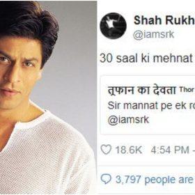 शाहरुख खान की तस्वीर (फोटो: इंस्टाग्राम)