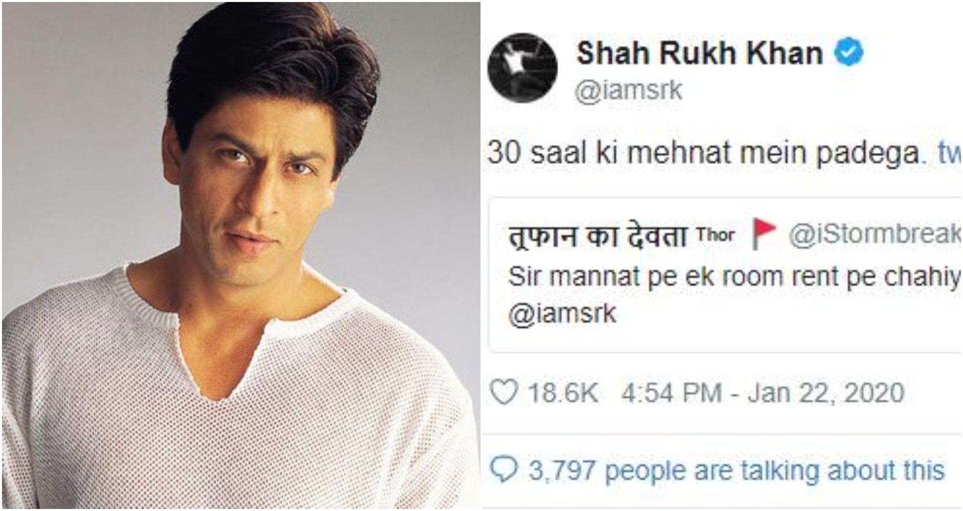 #AskSRK: शाहरुख खान ने खुद बताया मन्नत के एक कमरे का किराया , रितेश देशमुख ने भी पूछा अबराम को लेकर ये खास सवाल