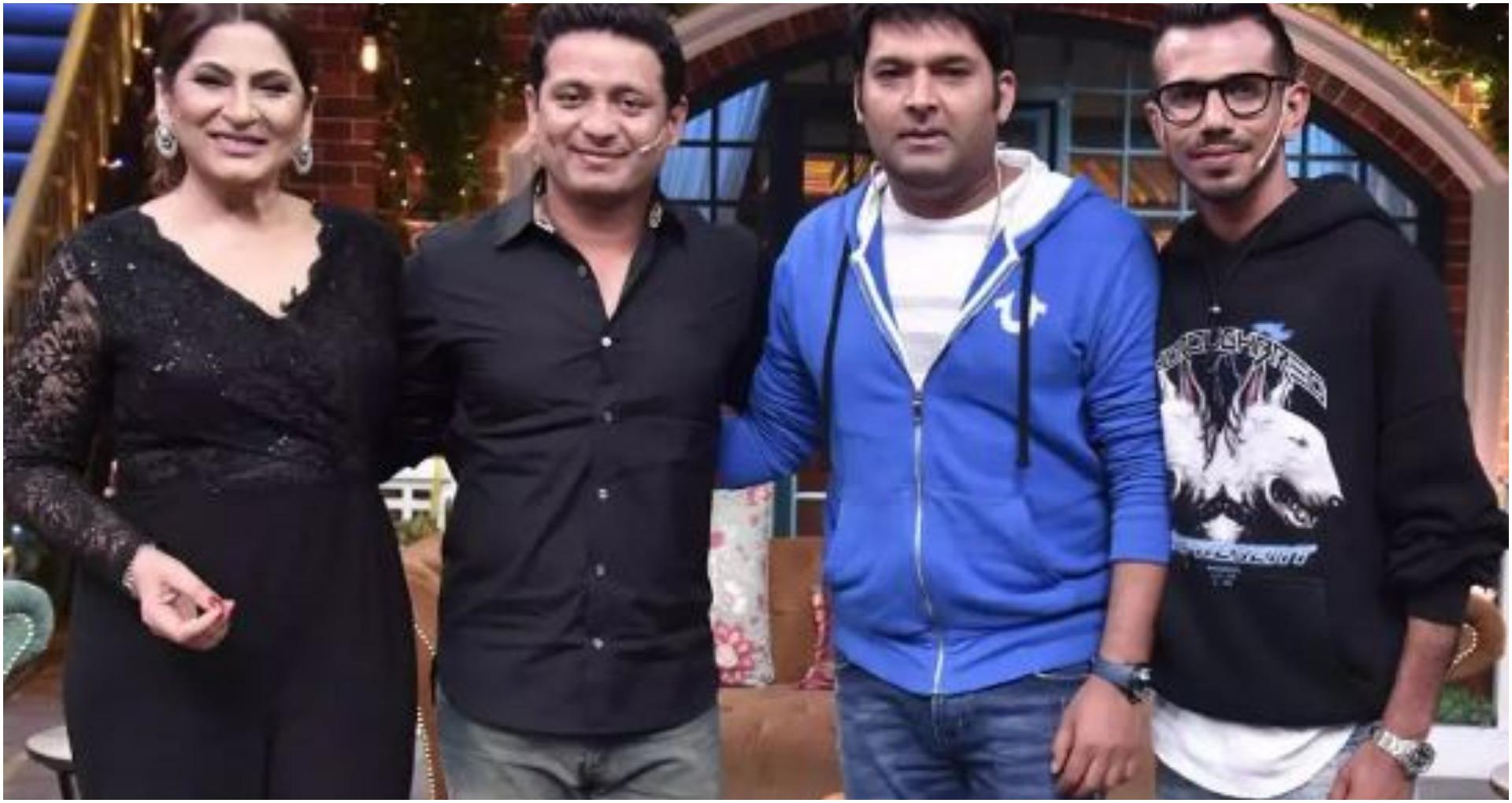 'The Kapil Sharma Show' में पहुंचे युजवेंद्र चहल और पीयूष चावला, चहल ने किये कई बड़े खुलासे