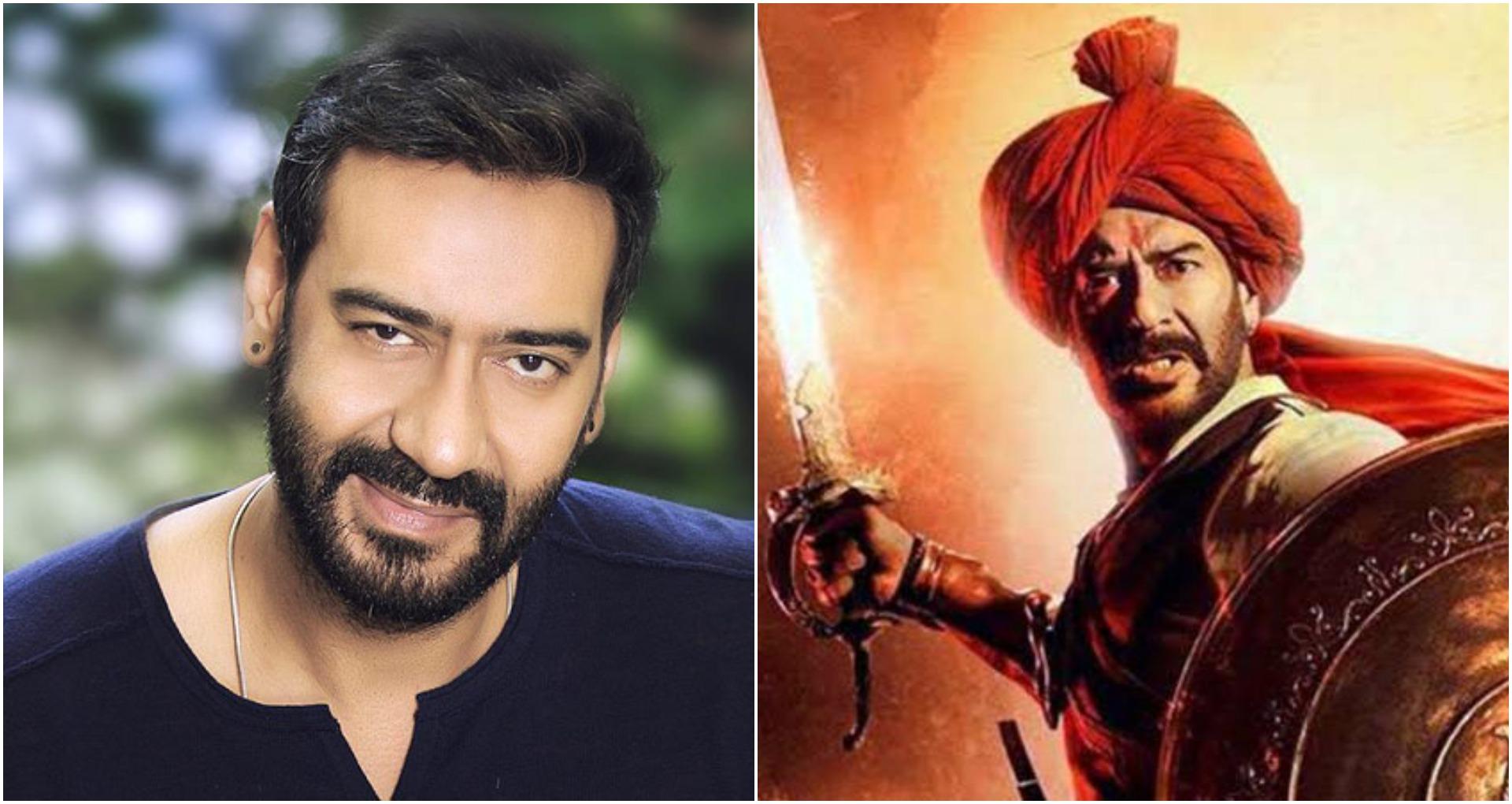 Tanhaji Box Office Collection: अजय देवगन की 'तान्हाजी' का जलवा कायम, 13वें दिन की इतनी कमाई