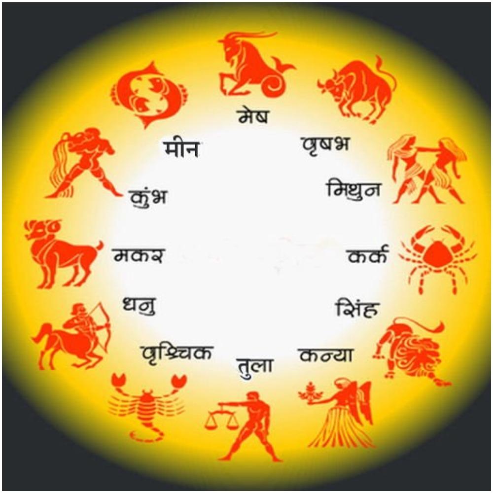 Horoscope Today, 3 January 2020: मेष, वृष, मिथुन राशि के लोगों के लिए आज का दिन रहेगा शुभ