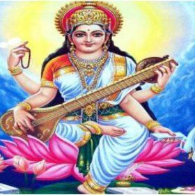 देवी माँ सरस्वती जी