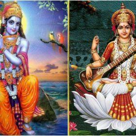 श्रीकृष्ण और माँ सरस्वती जी की तस्वीर