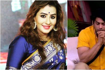 Biggboss 13: सिद्धार्थ शुक्ला को शिल्पा शिंदे ने दी धमकी कहा अगर मेरी सटकी तो अंजाम बहुत बुरा होगा
