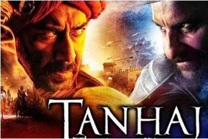 'तान्हाजी' का पोस्टर