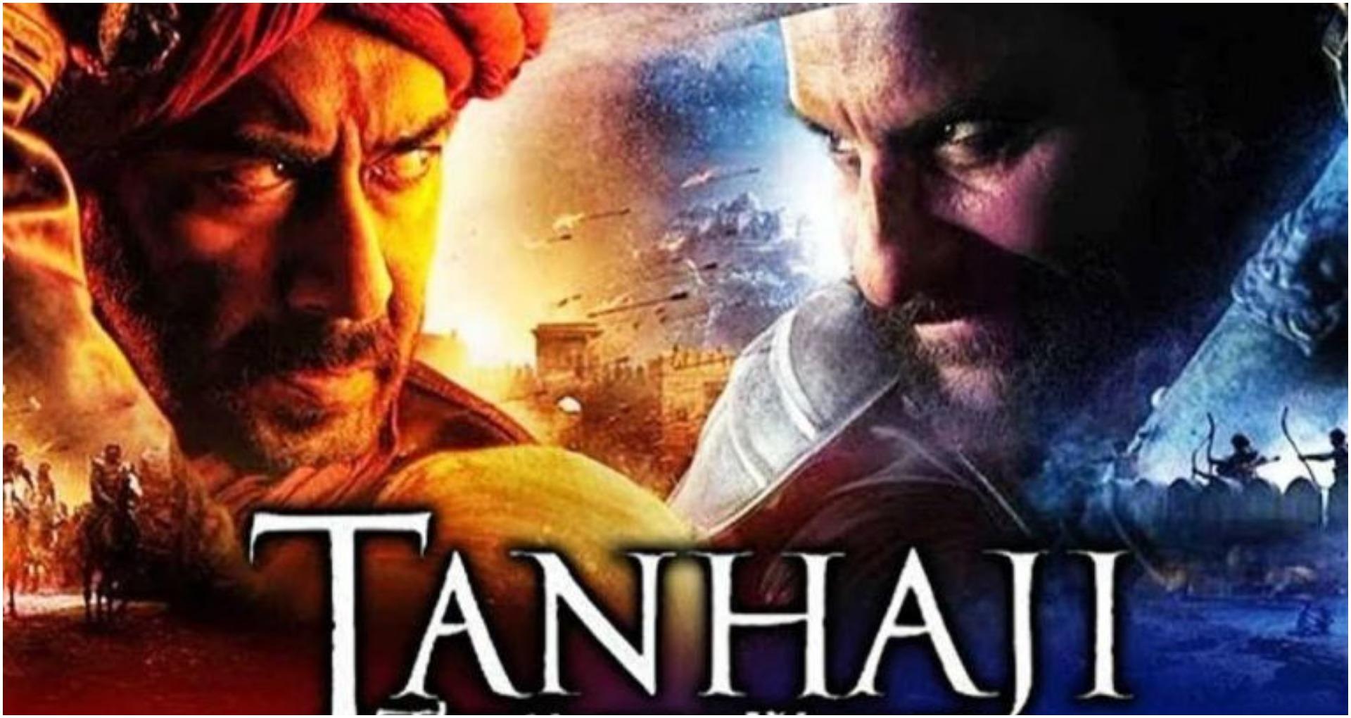 Tanhaji Box Office Collection: 'तान्हाजी' का जलवा अब भी कायम, 19वें दिन भी की शानदार कमाई