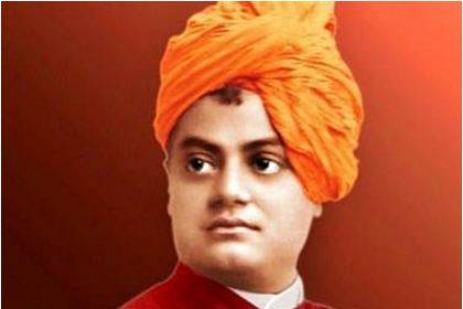 स्वामी विवेकानंद जी की तस्वीर