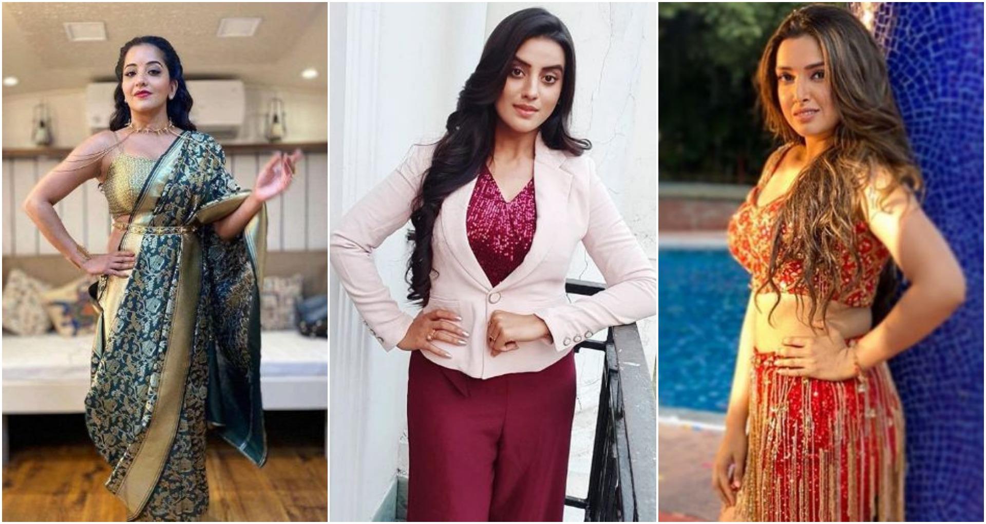 Bhojpuri Cinema: आम्रपाली दुबे, मोनालिसा और अक्षरा सिंह ने ऐसे शुरू किया अपना भोजपुरी फ़िल्मी करियर, पढ़ें