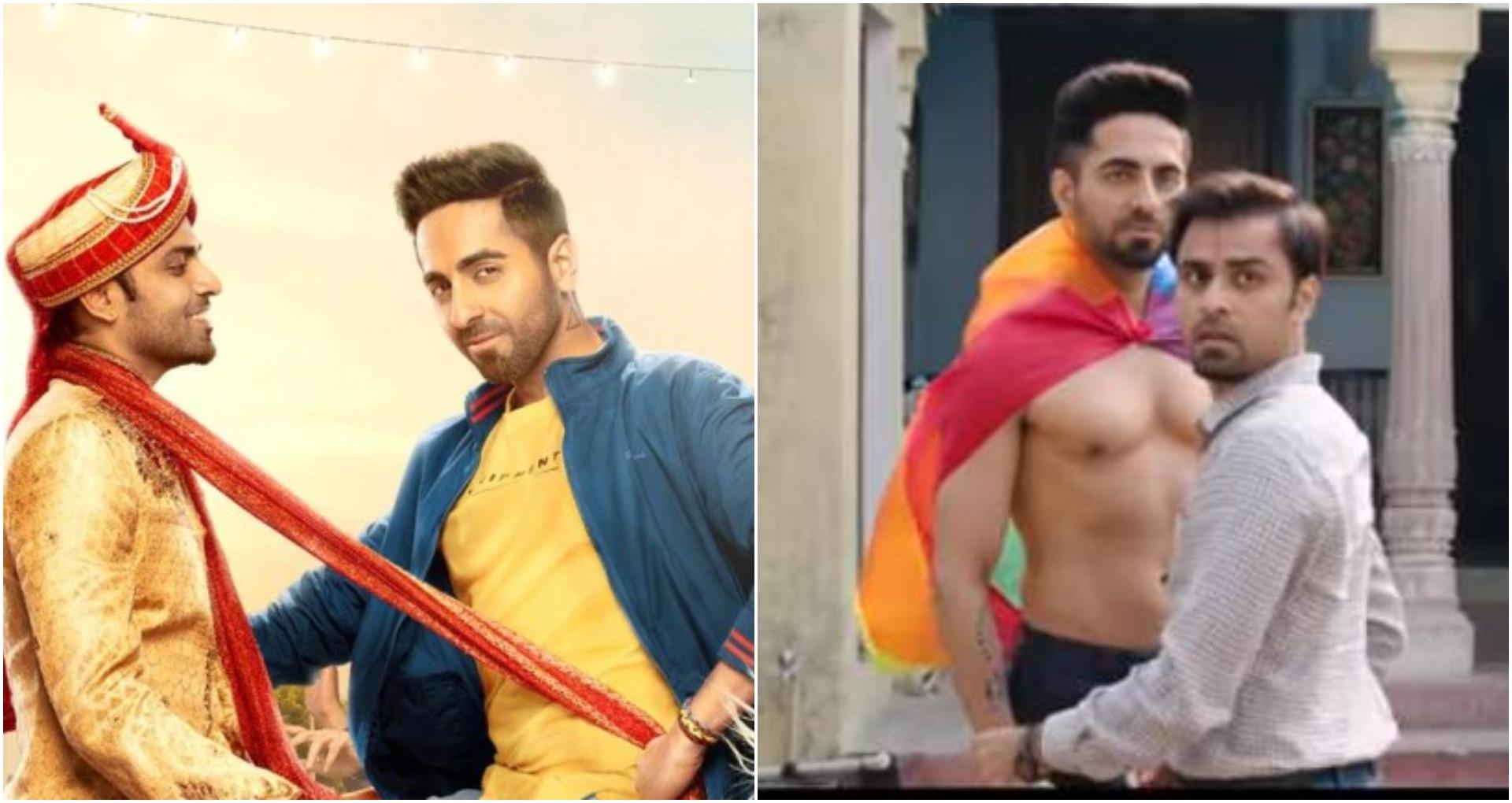 Shubh Mangal Zyada Saavdhan Trailer: कॉमेडी, ड्रामा, गे लव स्टोरी के बारे में हैआयुष्मान खुराना की फिल्म