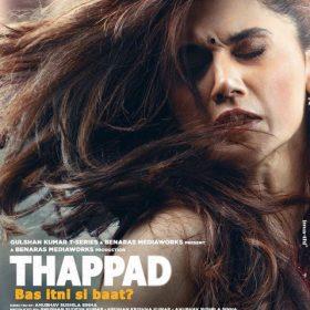 """तापसी पन्नू (Taapsee Pannu) की फिल्म 'थप्पड़' (Thappad) का पोस्टर हाल ही में रिलीज़ हुआ है। इस पोस्टर को लोग बहुत शेयर कर रहे हैं और करे भी क्यों नहीं, ये है ही इतना कमाल का! बहुत समय बाद शायद बॉलीवुड में पोस्टर मेंफिल्म की कहानी को इतना स्ट्रॉन्ग्ली पेश किया गया है। बता दें कि यह फिल्म डोमेस्टिक वॉयलेंस जैसे बड़े मुद्दे पर बनी है। इस फिल्म की टैग लाइन भी बहुत कुछ कहती है """"थप्पड़: बस इतनी सी बात?"""""""